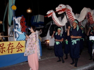 White Snake Festival
